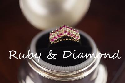 ルビー&ダイヤモンド14Kリング