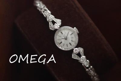 オメガ ダイヤモンド 14金  アンティーク