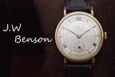 J.W Benson ベンソン