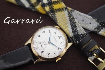 Garrard ガラード 英国時計