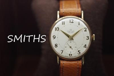Smiths スミス