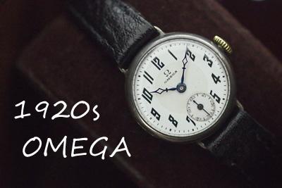 omega 18金  アンティーク