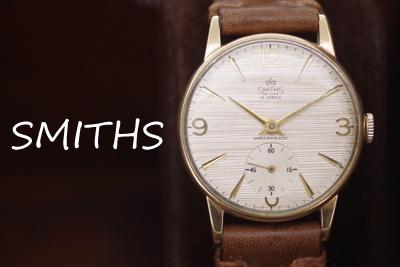 スミス Smithsのde luxe イギリス時計