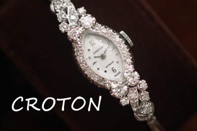 アンティーク クロトン 14K ダイヤモンド アンティークカクテルウォッチ