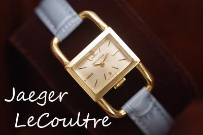 アンティーク jaeger-lecoultre 18金 ドライバーズ レディース