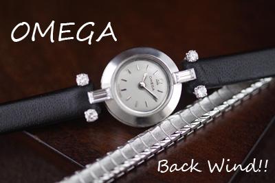 アンティーク オメガ OMEGA ダイヤモンド 18金 レディース バックワインド