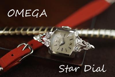 オメガ 14K ダイヤモンド アンティークカクテルウォッチ*2696omega