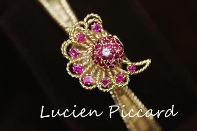 アンティーク Lucien Piccard ルシアンピカール 14K ダイヤモンド カバーウォッチ