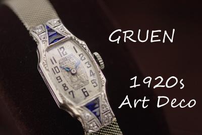 グリュエン 14&18金  ダイヤ&サファイア 1920s アールデコ