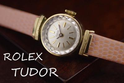 Tudor チュードル  アンティーク手巻き時計