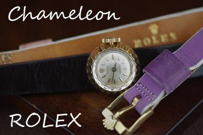 ロレックス カメレオン18金