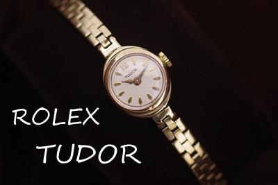 Tudor チュードル 9金ケース&ブレス アンティークカクテルウォッチ