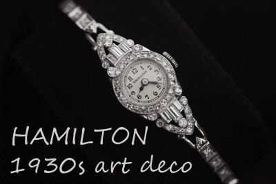 1930年 アールデコ ハミルトン プラチナ&14K ダイヤモンド