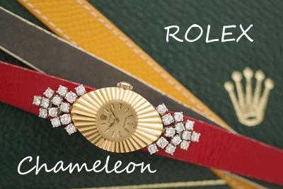 ロレックス カメレオン 18K ダイヤモンド