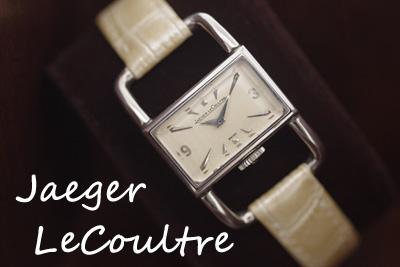 jaeger-lecoultre ドライバーズ! アンティークウォッチ