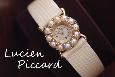 Lucien Piccard ルシアンピカール 14K パール アンティーク