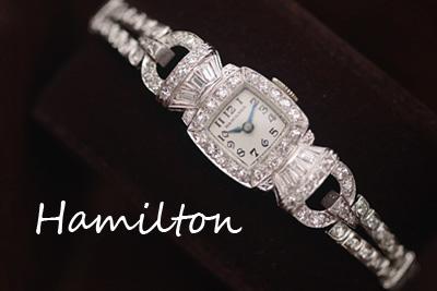 ハミルトン アールデコ!プラチナ&ダイヤモンド アンティークウォッチ