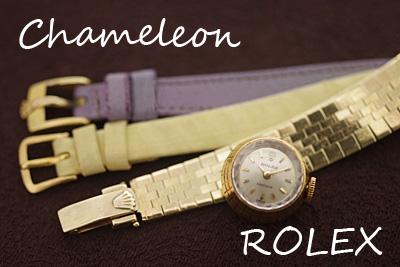 ROLEX 18金ケース&ブレス カメレオン オリジナルブレス3本