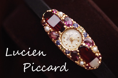 Lucien Piccard ルシアン・ピカール 14K ダイヤモンド アンティーク