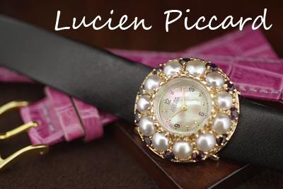 Lucien Piccard ルシアン・ピカール 14K ダイヤモンド アンティーク*2926piccard