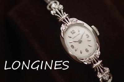 ロンジン 14K ダイヤモンド アンティークカクテルウォッチ*2929longines