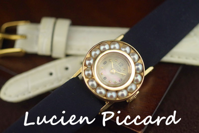 Lucien Piccard ルシアン・ピカール 14金ケース 真珠 アンティーク*2930piccard