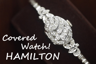 ハミルトン 14K ダイヤモンド アンティークカバーウォッチ*2934hamilton